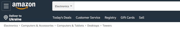 Ecommerce websites testing